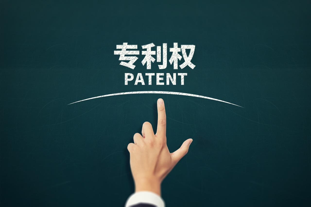 外观专利从什么时候开始有效