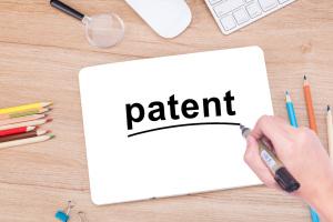 專利申請材料
