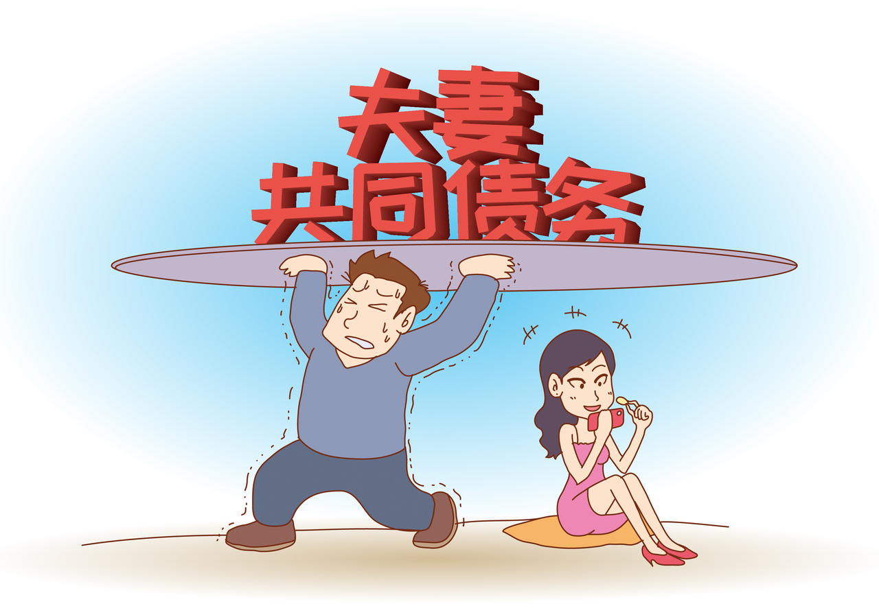 要对婚前的债务进行公证吗