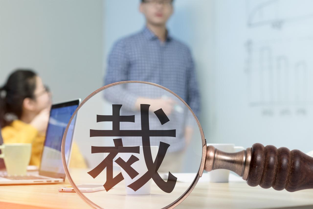 职工辞退补偿金税法标准