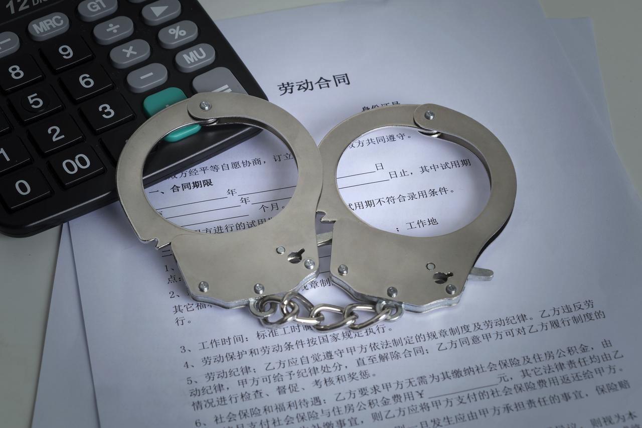 抢劫罪的行为方式