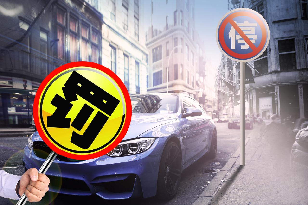 交通违章可以网上交罚款吗