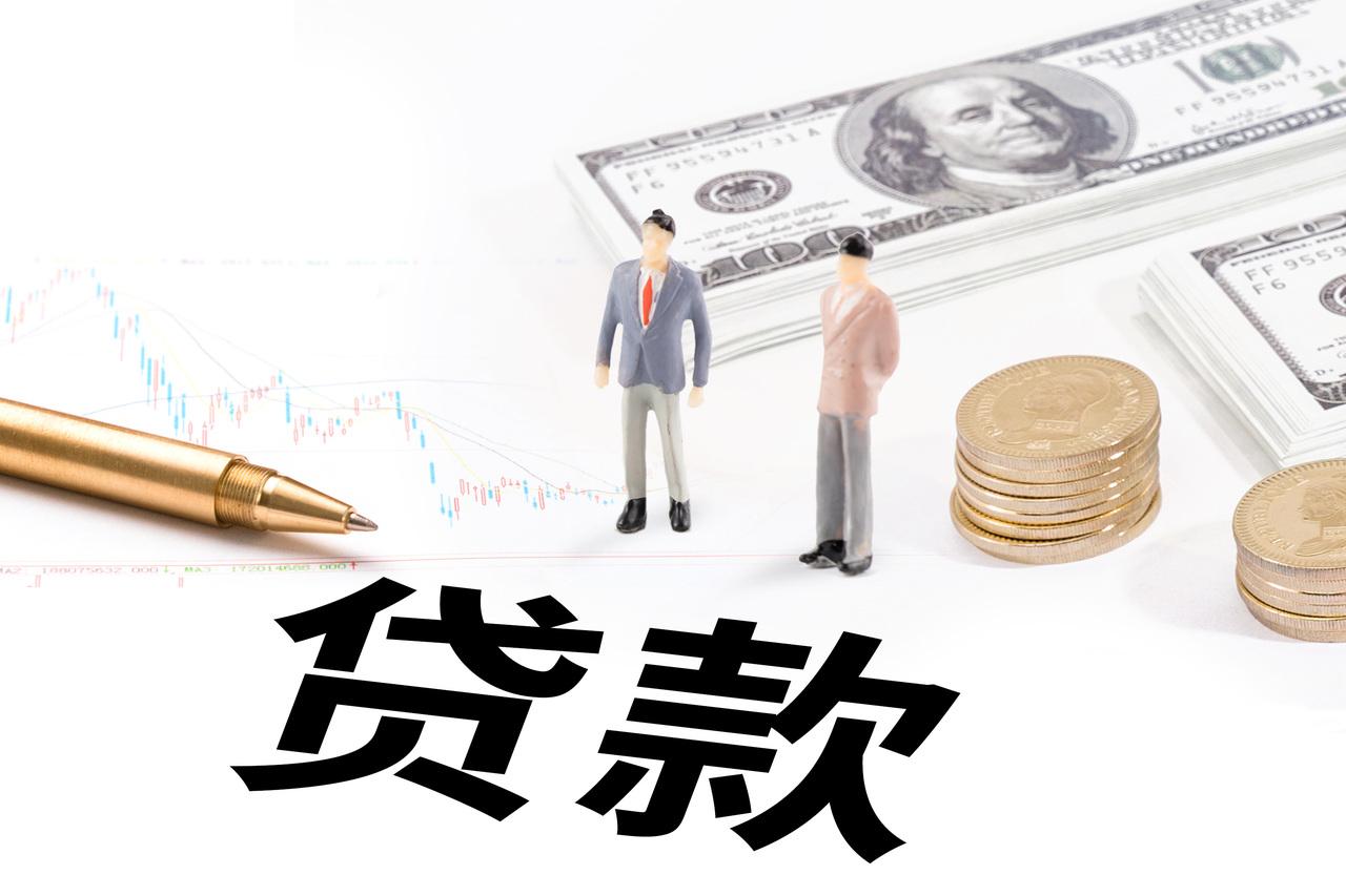 外国人买车贷款吗