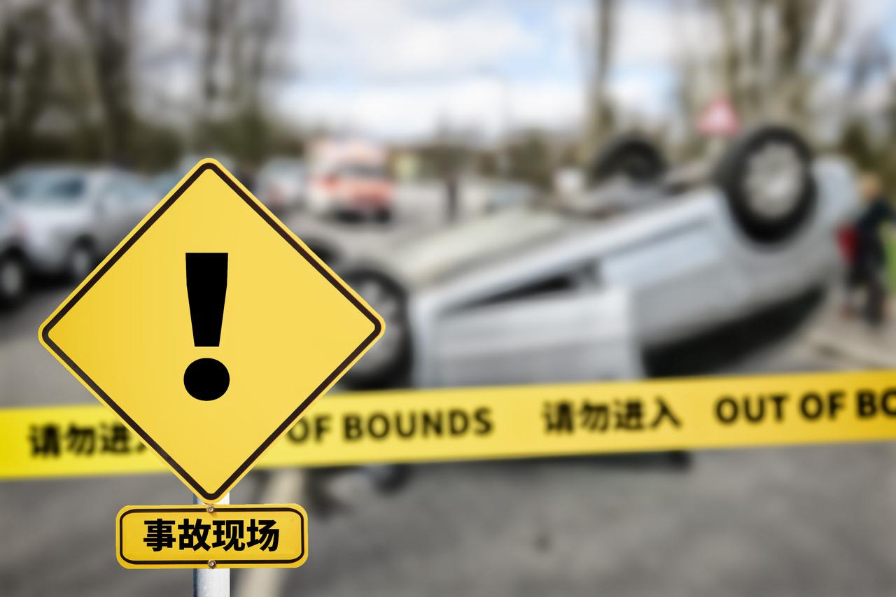 重大交通事故怎么判刑