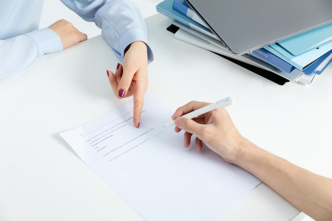 劳务合同能否约定试用期