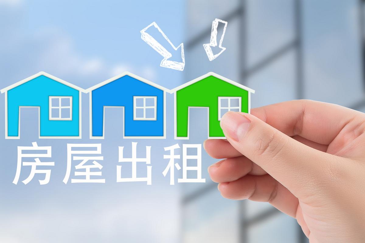 公有住宅租赁有产权吗