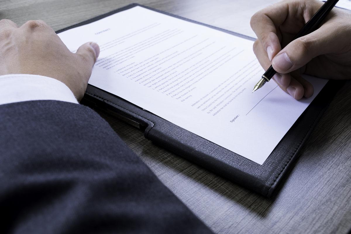 正规劳动协议怎么写