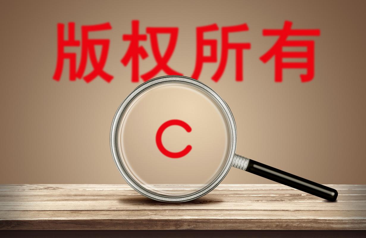 署名权和著作权可以分离吗