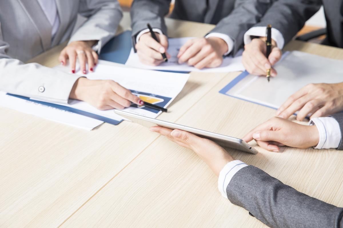 上市公司修改公司章程是什么意思