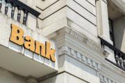 抵押权人一定是银行吗