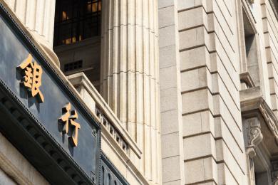 银行信用贷款条件