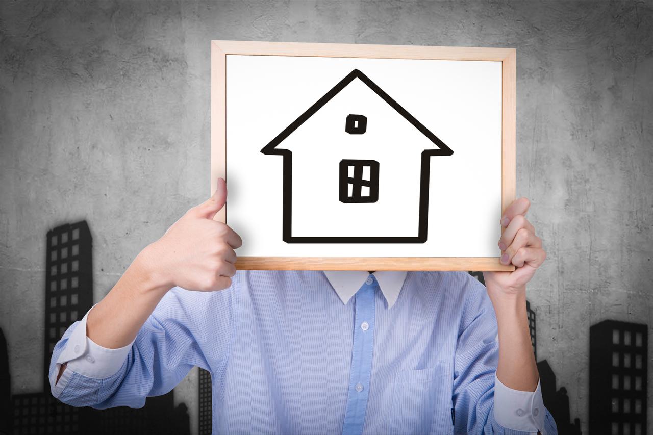 房地產估價師報考的條件