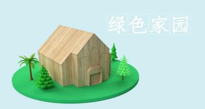 集体土地租赁合同