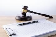 离婚起诉状交到法院多久立案