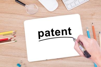 专利申请文件的书写要求