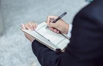 合同履行四大基本原则